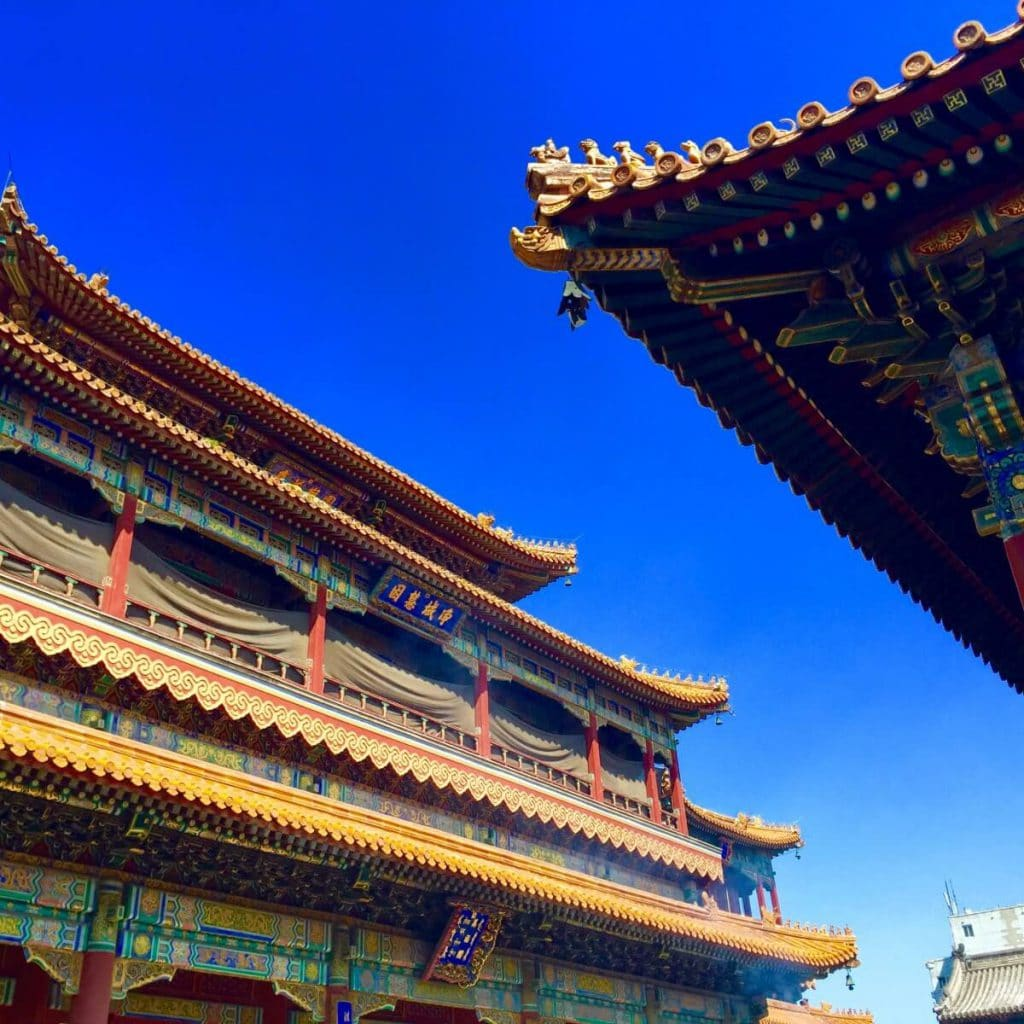 SHANGHAI – BEIJING